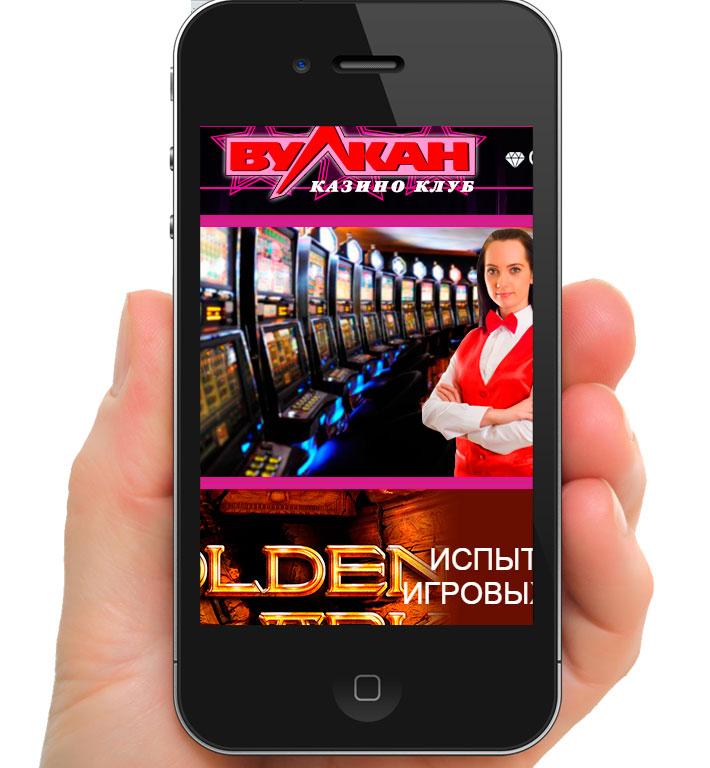 Игровые автоматы в мобильной системе прошивки голден интерстар 8001