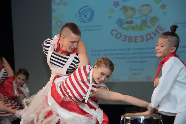 Творческие конкурсы для детей сирот