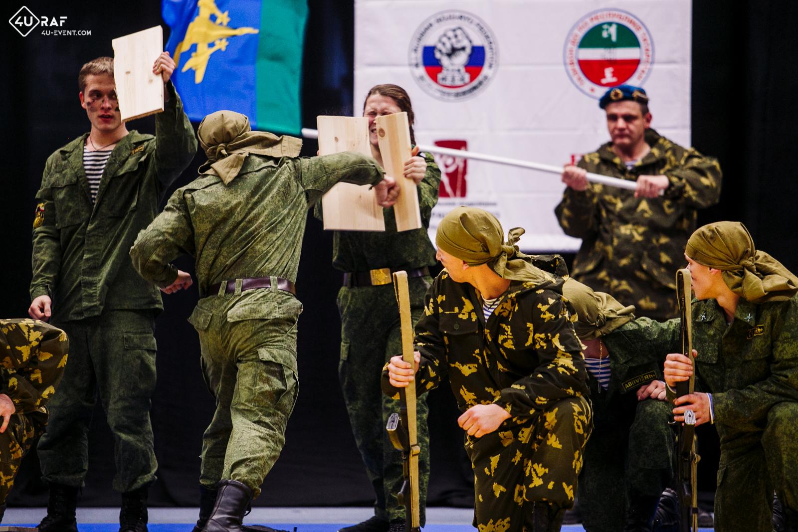 Karate сhampionship for children