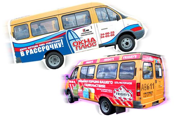 Департамент транспорта: реклама в маршрутных такси будет регламентирована