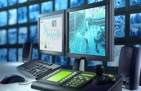 Системы видеонаблюдения и охранного телевидения: обеспечение безопасности объектов с использованием специальных технических средств