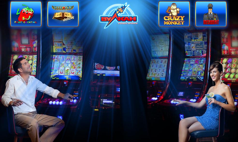Играть онлайн бесплатно в игровые автоматы вулкан клуб скачать игровые автоматы вэлкам