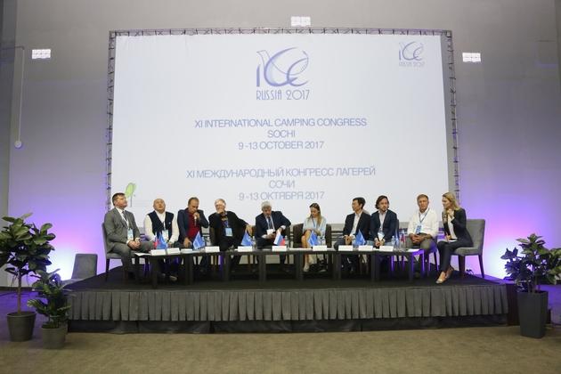 Интернациональный опыт организации отдыха и оздоровления детей обсуждают в Сочи