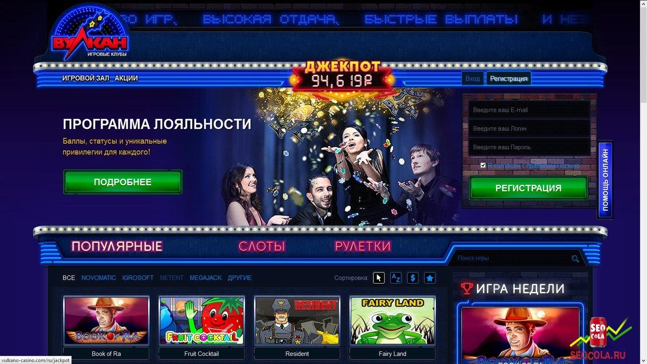 Скачать казино на пк не онлайн
