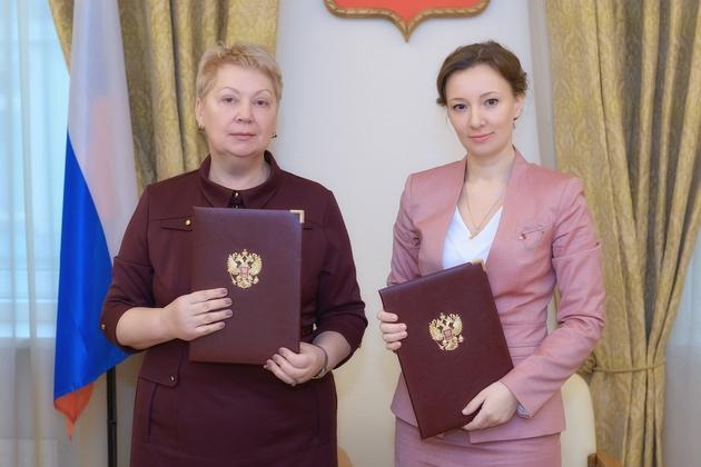 Министерство по образованию и науке России и Уполномоченный при Президенте рф по правам дитя определили