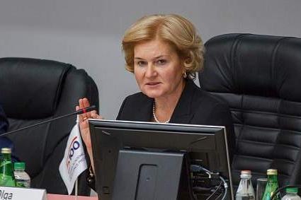 В Екатеринбурге закончилось совещание Совета Проекта 5-100