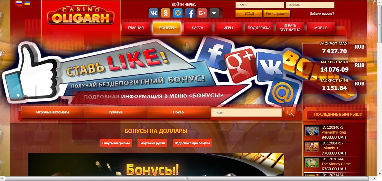 игровые автоматы играть бесплатно бонусы за регистрацию без депозита