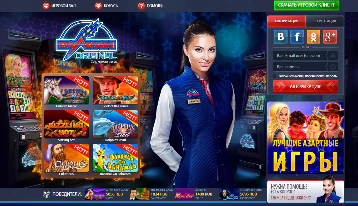 Игровые автоматы форм интернет казино украины на гривны