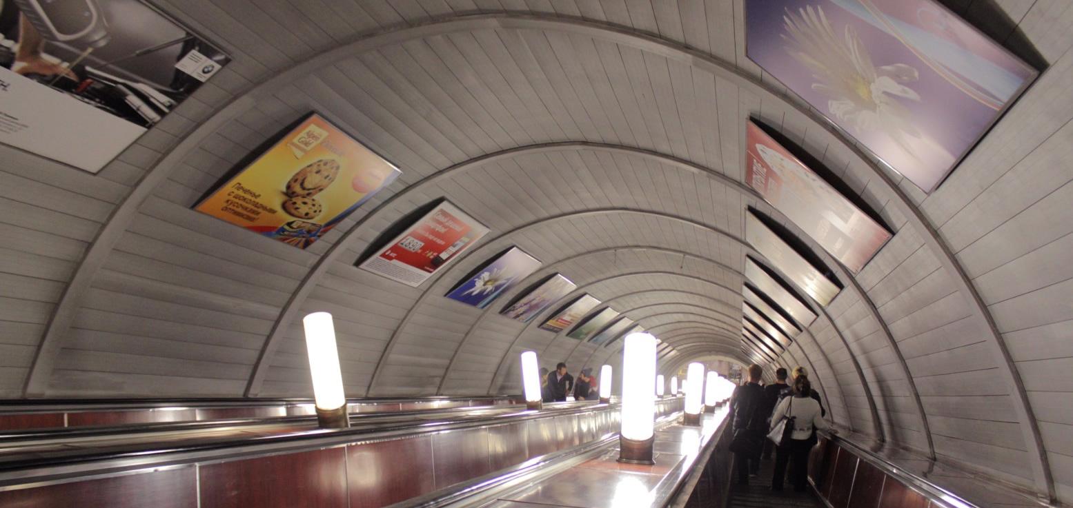 Новые форматы рекламы в московском метро