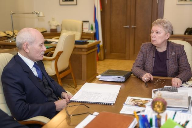 О. Ю. Васильева провела рабочую встречу с главой Республики Башкортостан