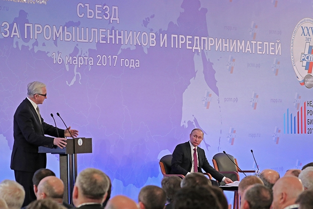 Подписано договор о взаимном кооперации между министерство по образованию и науке России и Российским союзом промышле