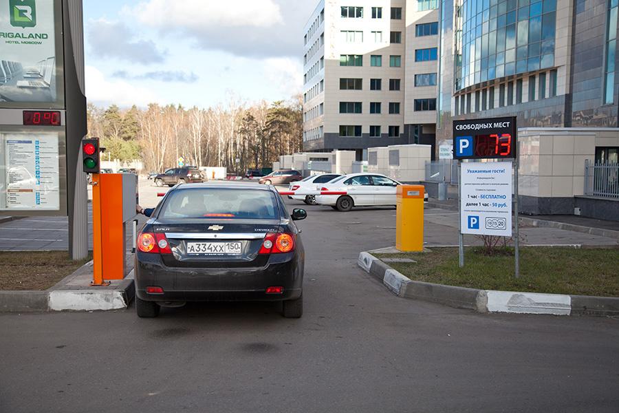 парковка автоматическая