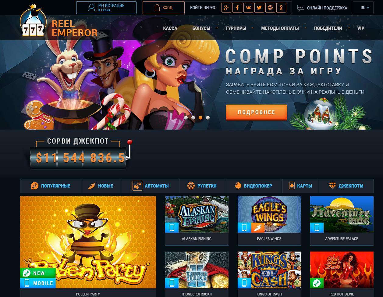 Эксклюзивные игровые автоматы онлайнi бесплатные игровые автоматы на фишки