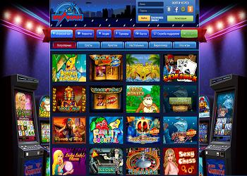 игровые автоматы вулкан играть онлайн
