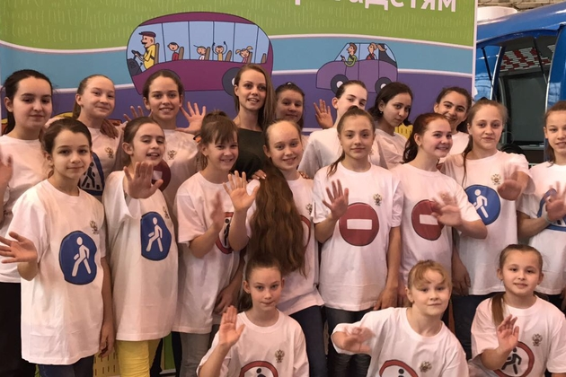 Во время Московского интернационального салона образования проведены события, посвященные проблемам б