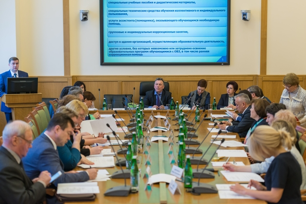 Совет министерство по образованию и науке России согласовал механизмы развития образовательной среды для детей с ограниченными