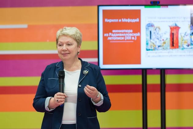 Глава министерства образования и науки рф О. Ю. Васильева провела открытый урок в Национальном научно-практи