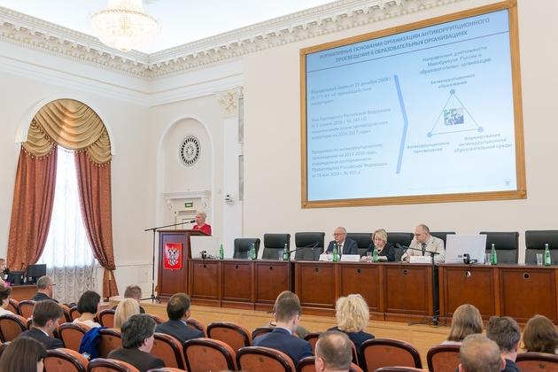 В министерство по образованию и науке России обсудили вопросы антикоррупционного просвещения в системе образования