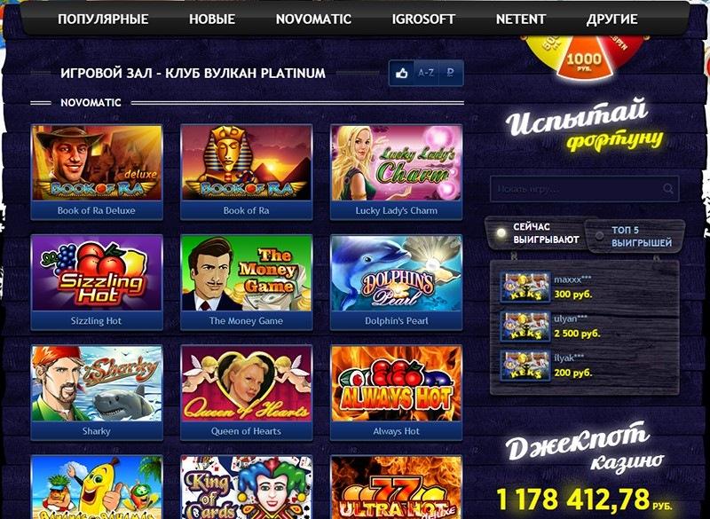 Бесплатные игровые автоматы играть в казино casino-888