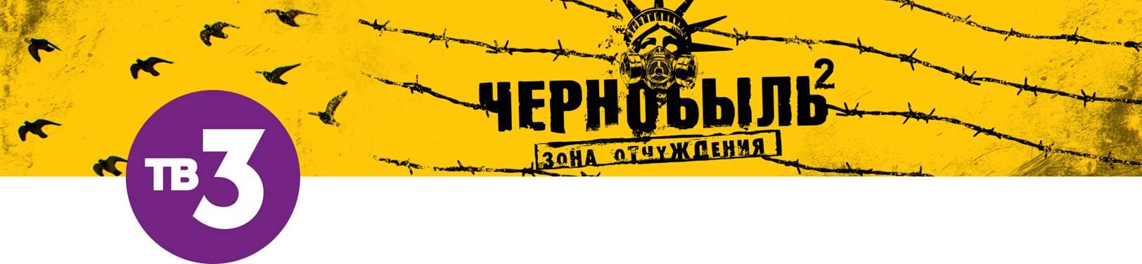 Такого в России еще не было! ТВ-3 выпустит в прокат сразу три