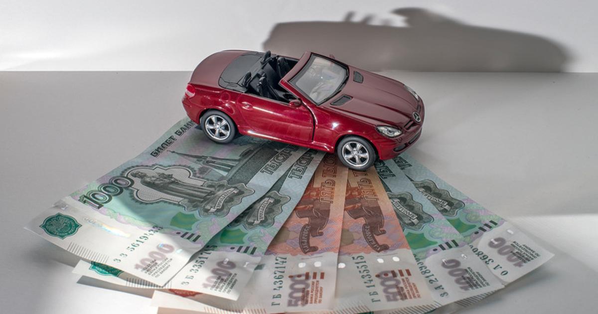 деньги под залог птс автомобиля авто оставаться