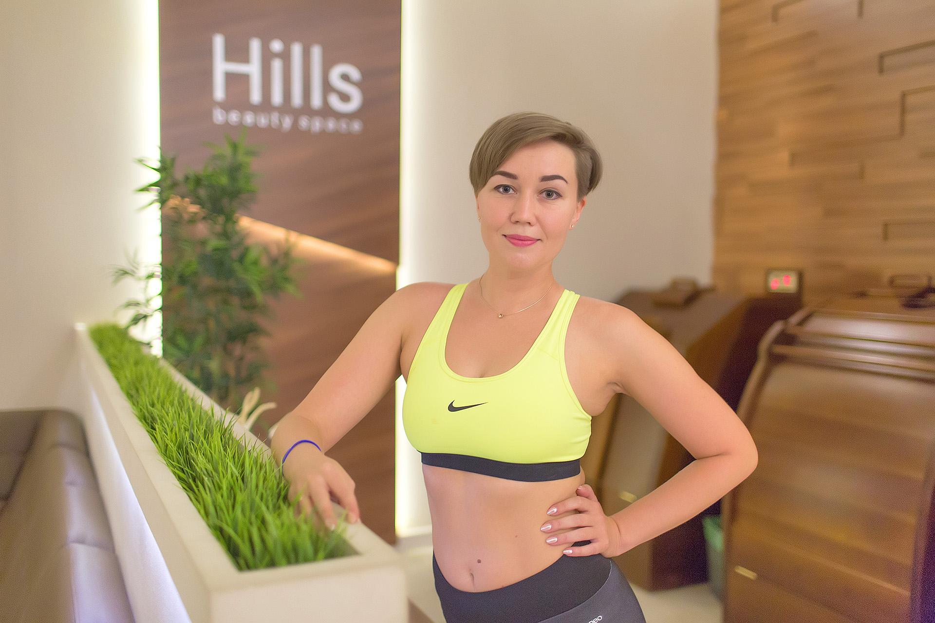 фитнес клуб Хиллс