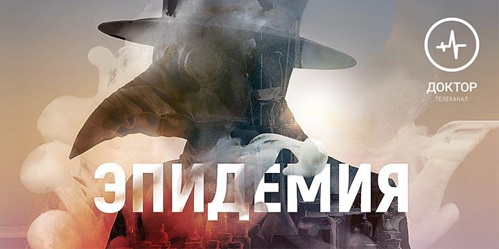 В России начнется