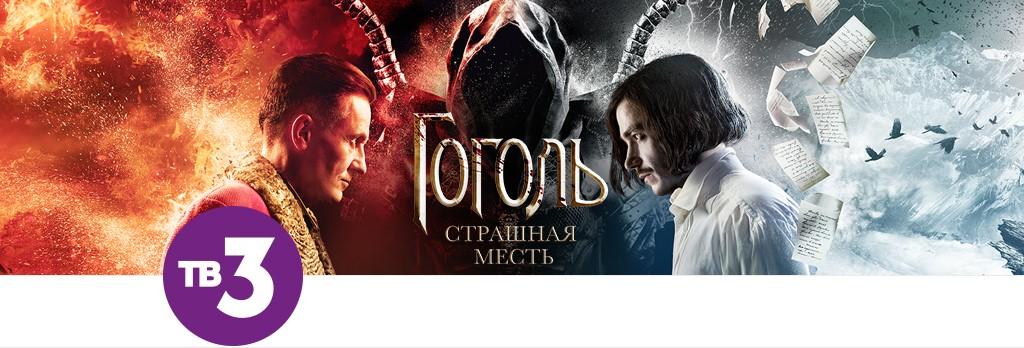 Евгений Стычкин предста