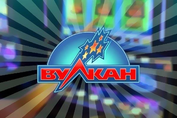 http://vulkan-casino-play.com/zerkalo-vulkan-deluxe/