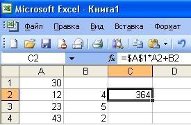 Актуальны ли на сегодняшний день знания программы Excel