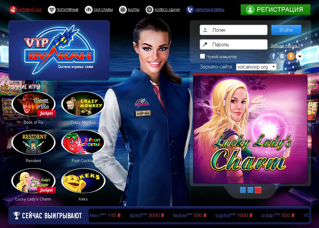 online club vulcan org