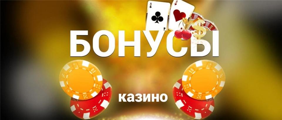 Розыгрыши казино купить - игровые аппараты