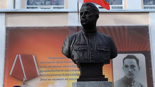 """Самолет """" Аэрофлота """" получил имя в честь советского офицера Печерского"""