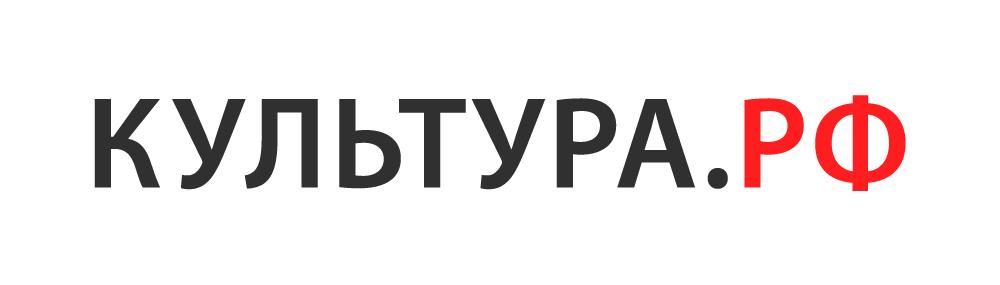 """Аудитория портала """" Культура. РФ """" выросла на 72%, достигнув показателя в 17, 5 млн человек"""
