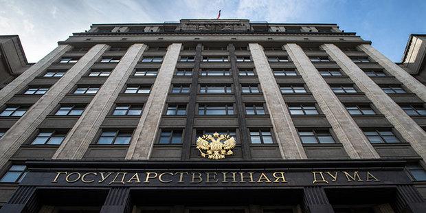 """Государственная Дума поддержала в первом чтении проект закона о битве с """" билетной мафией """""""