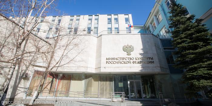 Проект постановления Минкультуры об условиях получения негосударственными музеями статуса федеральны