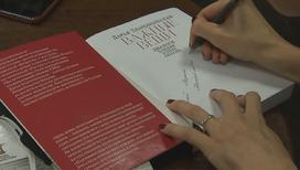 """Дарья Златопольская представила книгу """"Важные вещи</div><div class="""