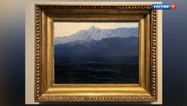 Найдена похищенная картина Архипа Куинджи &quot;Ай-Петри</div><div class=
