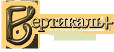 гардеробные от www.vertikalplus.ru