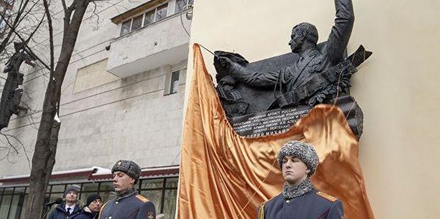 Мемориальную доску Валерию Халилову установили на фасаде здания Российской академии музыки имени Гне