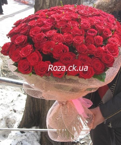 Цветы с доставкой в Черкассах