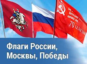 https://www.proflag.ru/
