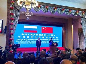 Народные избранники Государственной Думы посетили торжественный прием в Посольстве КНР
