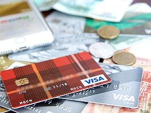 Банки имеют возможность обязать уведомлять покупателей о блокировке электронных кошельков