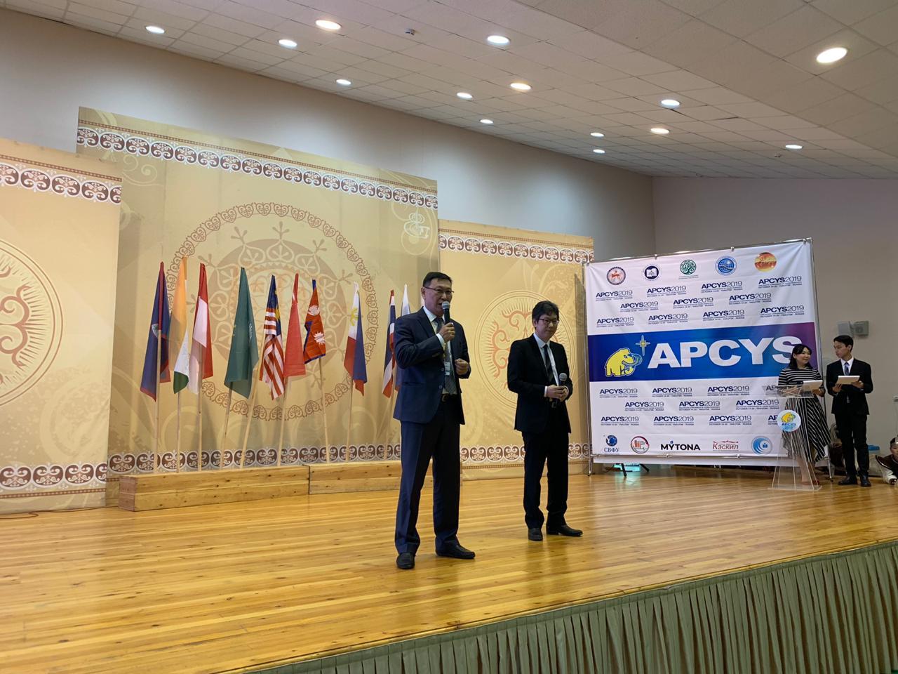 В Якутии стартовала Азиатско-Тихоокеанская конференция юных исследователей
