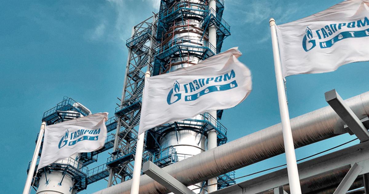 Российский Газпром усиливает контроль над инвестиционной программой, стремясь сократить расходы
