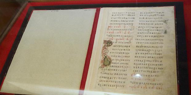 В Белграде подписали договор о передаче страницы Мирославова Евангелия Сербии и картин Николая Ре