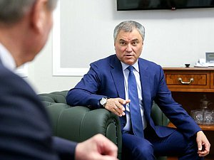 Вячеслав Володин встретился с Олегом Белозеровым