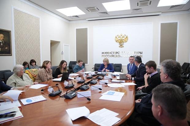 Концепцию развития музея-заповедника В. Д. Поленова обсудили в Минкультуры России
