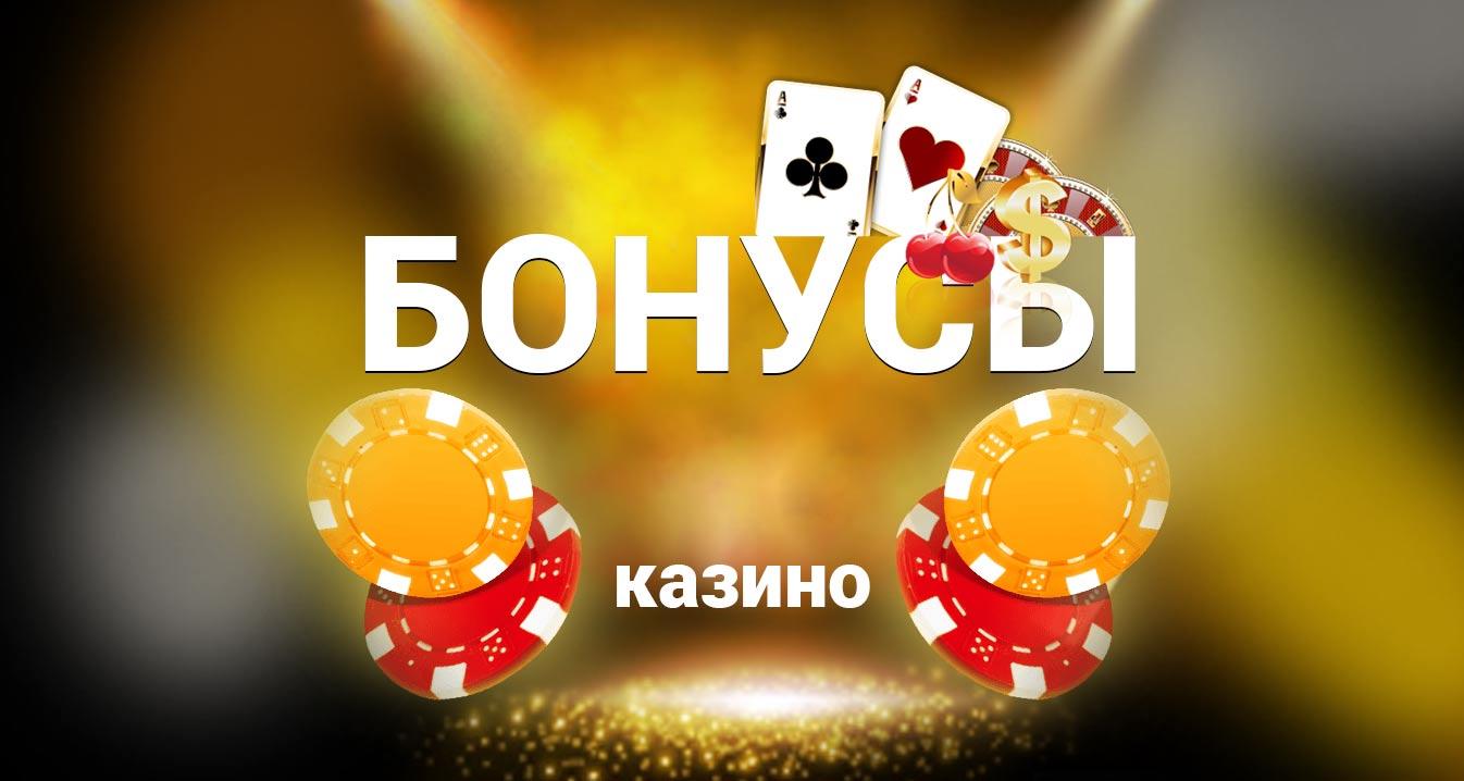 spincity777-casino.com/azartnye-igry-spin-city/